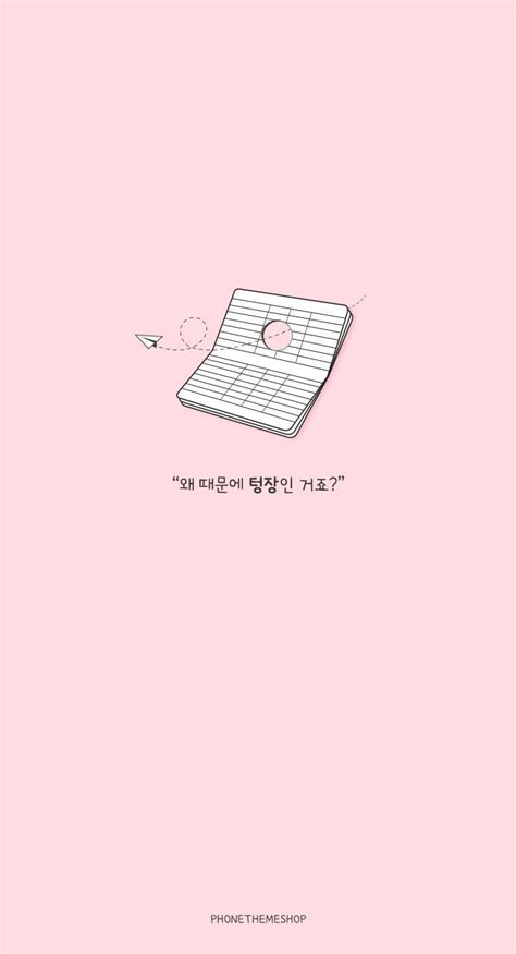 iphone korean aesthetic wallpaper aesthetic iphone