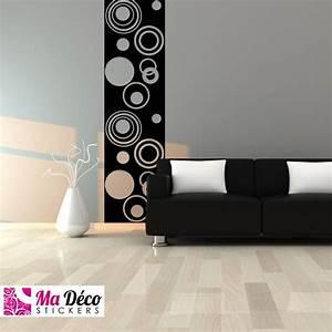Papier Peint Sticker : sticker papier peint ronds design pas cher stickers ~ Premium-room.com Idées de Décoration