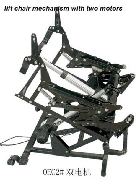lift chair mechanism with two motor id 3494226 product