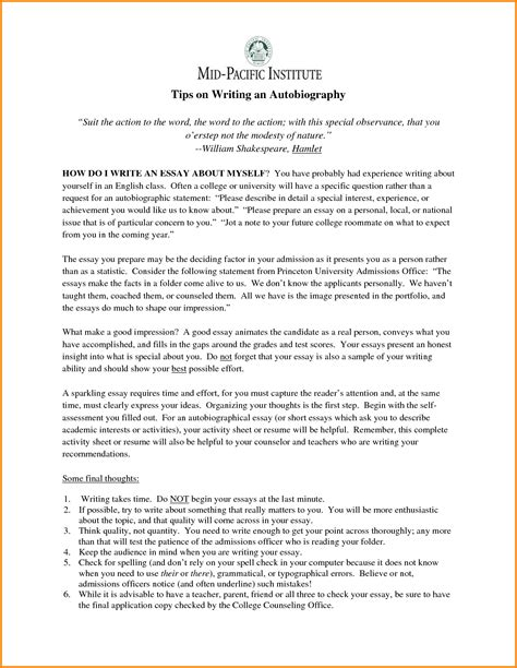 12574 college application essay outline how to write a college application essay outline image