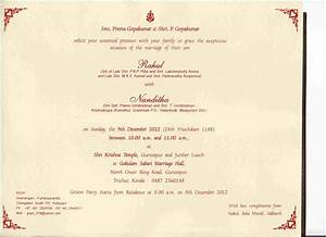 4 wedding invitation format authorizationlettersorg With wedding invitation wording letter style