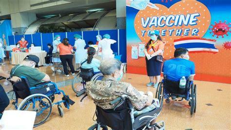 เอ็กโก กรุ๊ป หนุนศูนย์บริการฉีดวัคซีนตัวเลือกซิโนฟาร์ม ราช ...