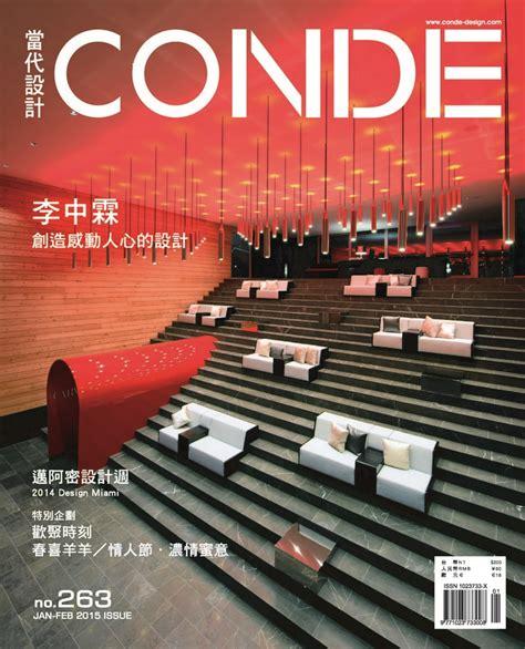 best home interior design magazines miami interior design magazine 6 in the tuscan tradition