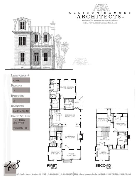 second empire house plans second empire tower allison ramsey floorplans