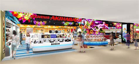 成田lccターミナル、讃岐うどんやフレッシュネス出店 ローソンは24時間営業