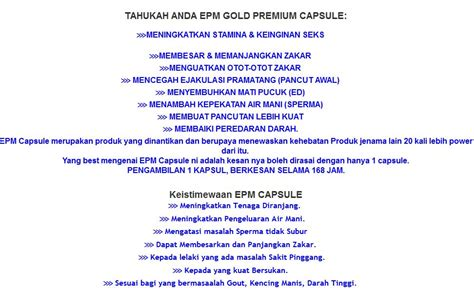Tips Buat Kandungan Lemah Epm Capsule Energy Power Men Gold Premium Original