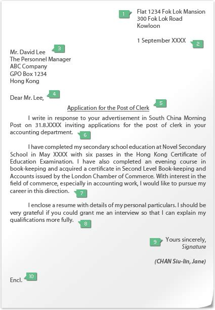 how to make your application letter stand out businessprocess