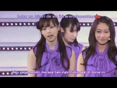 nogizaka kimi  na wa kibou lyrics karaoke  vocal