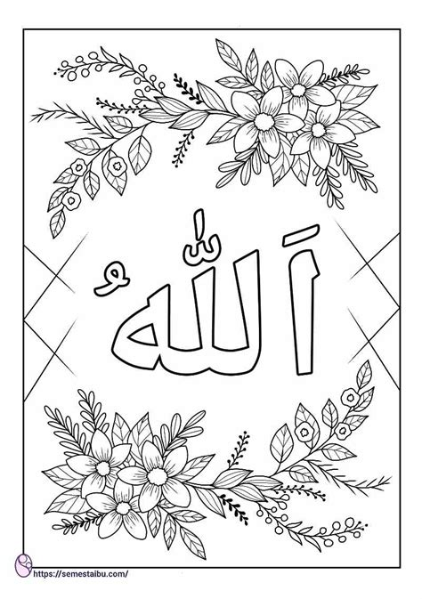 gambar mewarnai kaligrafi untuk anak tk