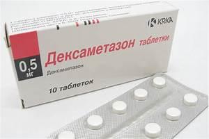 Лекарство от высокого давления на травах