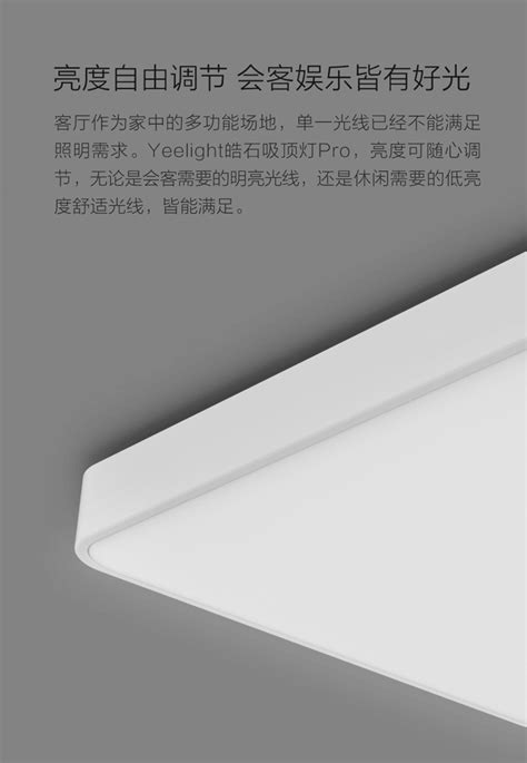 Xiaomi produces another lamp, the largest, the Yeelight