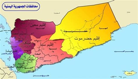 Map Of Yemen Provinces