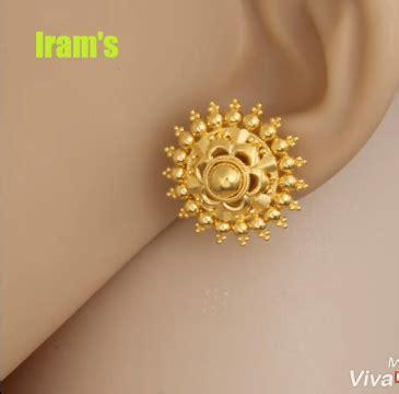 stylish gold ear tops designs simple craft ideas