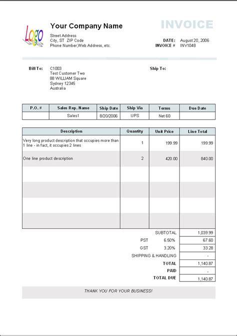 simple invoice template simple invoice template invitation template
