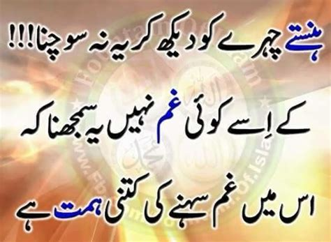 171 Best Awesome Urdu Quotes & Poetry Images On Pinterest