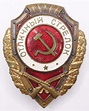 Soviet USSR Excellent Shooter Badge in great condition