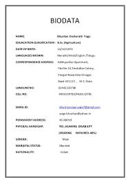 image result  marriage biodata format  word