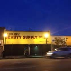 broadway beauty supply cosmetics beauty supply