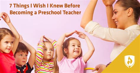 how do i become a preschool teacher 7 things i wish i knew before becoming a preschool 365