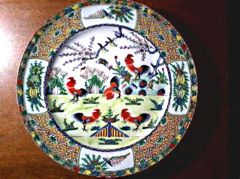 china rooster plate circa  century collectors weekly