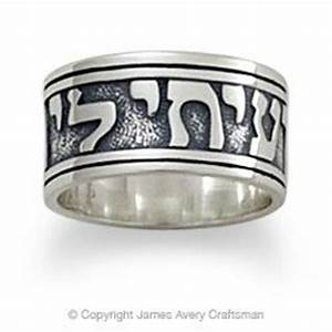 james avery song of solomon wedding bandsreads in With james avery matching wedding rings