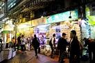 金魚街 Goldfish Market | 香港澳門旅遊指南 | Holiday@Home