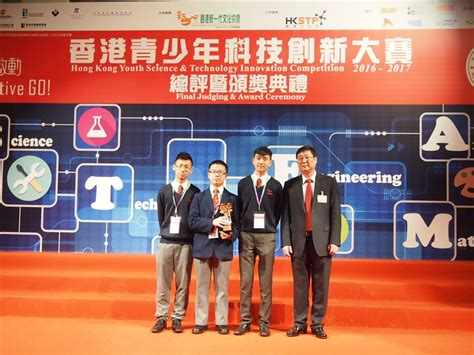 hong kong youth science technology innovation competition   kings college