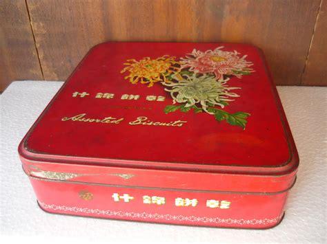 Ini rangka yang sudah saya semprot pake cat semprot kaleng yang biasa dijumpai di matreal. antikpraveda.blogspot.com: Tin box: Kaleng roti gambar ...
