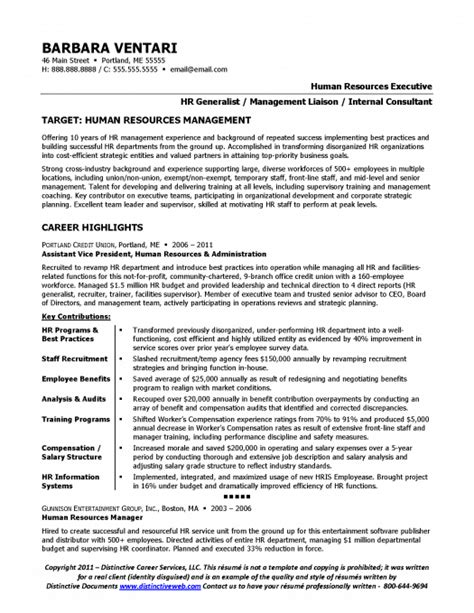 resume sle for hr manager
