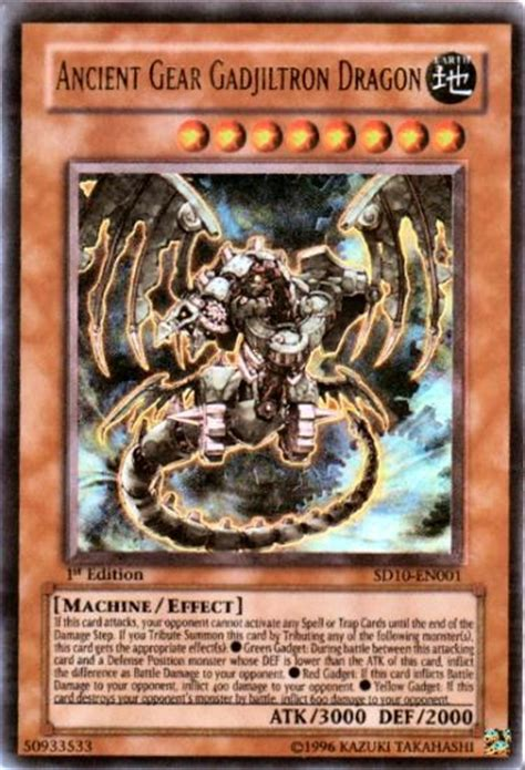 yugioh ancient gear deck yu gi oh sd machine re volt single ancient gear gadjiltron