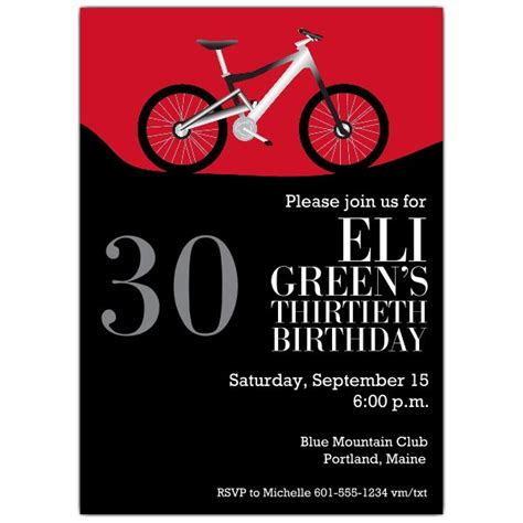 mountain bike party invitations paperstyle