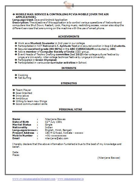 computer science engineering resume sle 2 career