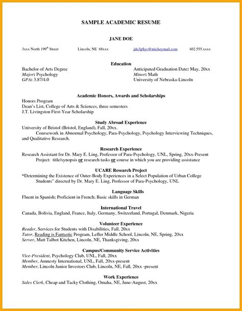 resume expected graduation date format expected graduation date resume lifiermountain org