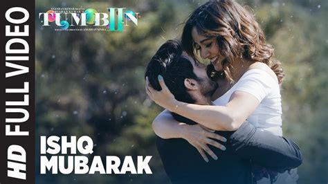 Ishq Mubarak Lyrics