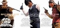 〔轉載〕【結局Q&A】香港國際電影節2009 - 神偷 獵人 斷指客@你也愛影畫嗎﹖|PChome 個人新聞台