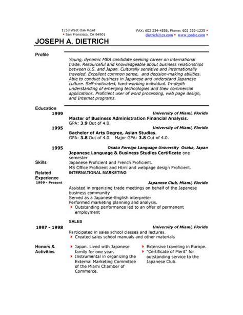 resume template downloads easyjob