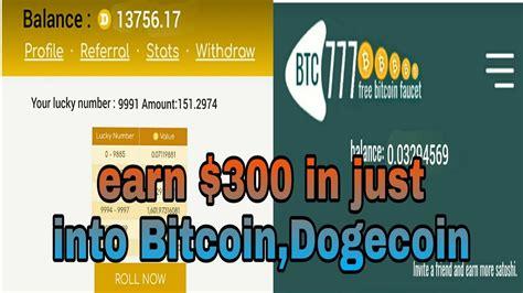 We are fast free bitcoin mining company. Earn upto $300 every 30 min!! Win free dogecoin, Bitcoin - YouTube