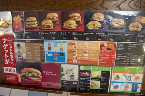 acheter cuisine pas cher viandes au japon yakiniku sukiyaki brochettes et mc