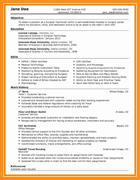 Surgical Tech Resume by 12 13 Surgical Technologist Resume Exles