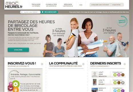castorama si鑒e social l 39 actualité marketing mobile vue par gs1 mars 2014