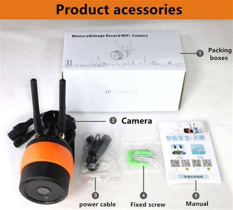 uemon smart home outdoor waterproof wireless wifi ip