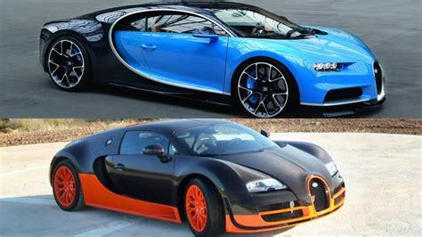 2017 Bugatti Chiron Vs Bugatti Veyron
