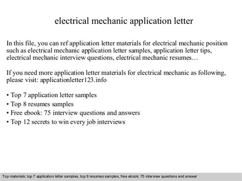 travel bursary requisition template electrical mechanic application letter