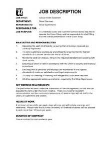resume templates for civil engineer electrician job description resume recentresumes com