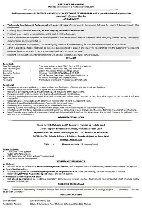 impressive resume format freshersexperienced cv sample