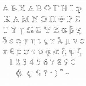 greek stencil With greek letter stencils