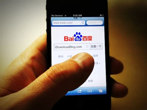 iphone deal baidu  share search revenue  apple