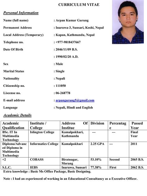 Sle Marriage Biodata Doc by Sle Resume For Marriage Lovely Marriage Resume