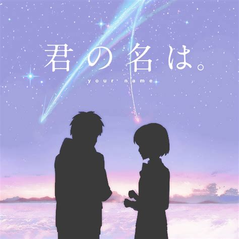 Kimi No Na Wa Your Name Highly Recommend Kimi No Na Wa Your Name Highly Recommend K Pop Amino