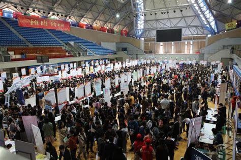 我校举行2020届毕业生秋季公益招聘会-南京财经大学